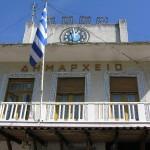 Συνεδριάζει στις 14-10-2013 η Οικ.Επιτροπή του Δ.Σερρών