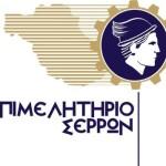 Την ικανοποίησή του εκφράζει το Επιμελητήριο Σερρών  για την μείωσης του ΦΠΑ στην εστίαση