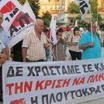 Το συλλαλητήριο του ΠΑΜΕ στις Σέρρες
