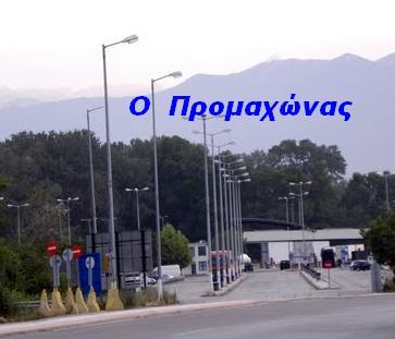promaxonas