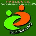 Συνεχίζεται ο καθαρισμός οικοπέδων εντός της πόλης των Σερρών