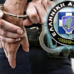 Εξιχνιάστηκαν δύο περιπτώσεις κλοπών σε σπίτια στις Σέρρες