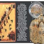 Δωρεάν ξεναγήσεις στο Βυζαντινό Μουσείο «κατόπιν συνενόησης»