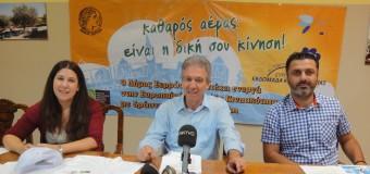 Εκδηλώσεις του Δήμου Σερρών για την Ευρωπαική Εβδομάδα Κινητικότητας