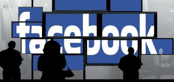 """""""Βροχή"""" οι καταγγελίες για το facebook"""
