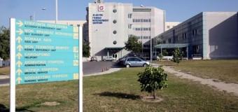 Αθωώθηκε ιδιοκτήτρια εταιρείας για υπόθεση δωροδοκίας στις Σέρρες