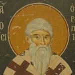Τιμήθηκε o Άγιος Διονύσιος στην πόλη των Σερρων