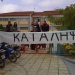 Υπό κατάληψη 13 γυμνάσια και λύκεια στις Σέρρες