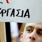 Εργασία στις Σέρρες: 10 προσλήψεις Υδρονομέων στο δήμο Βισαλτίας