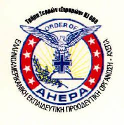 axepa_F5532