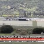 Σάλος από τις συνθήκες θανάτου του Ιλία Καρέλι στις φυλακές Νιγρίτας