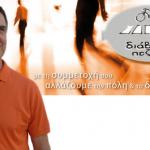 Π.Κοτρώνης: «Με χρήματα των Σερραίων κάνουν έργα στις γειτονιές τους»