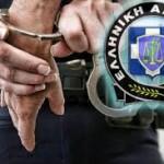 Συνελήφθησαν δύο άτομα για ναρκωτικά στις Σέρρες