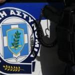 Συνελήφθη ένας 42χρονος υπήκοος Βουλγαρίας για κλοπή και πλαστογραφία στον Προμαχώνα Σερρών