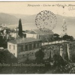 «Εν Πόντω»: Καρτ ποστάλ από τη χαμένη πατρίδα, απο τον Στέργιο Θεοδωρίδη (καταγωγή απο τον Λευκώνα), στο Μουσείο Μπενάκη!