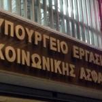 Πρόστιμα άνω των 12 εκατ. ευρώ για αδήλωτη εργασία