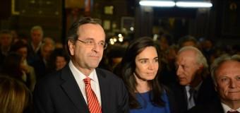 Σαμαράς: Το Φως της Ανάστασης θα βγάλει τους Έλληνες νικητές