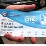 ΕΛ.ΑΣ.: Απαγόρευση συγκέντρωσης φιλάθλων στο κέντρο της Αθήνας το Σάββατο