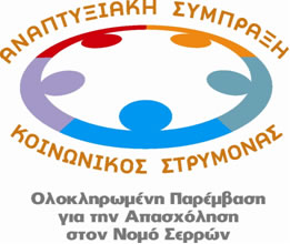 anaptixi_F10192