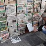 Τα πρωτοσέλιδα των σημερινών (4.4.2014) εφημερίδων