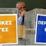 Υποψήφιοι Περιφερειάρχες για το 2014