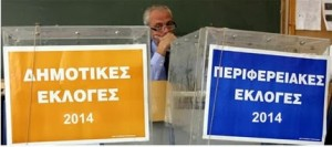 dimotikes-ekloges-2014