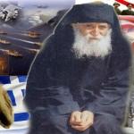 Γέροντας Παϊσιος: «Οι Τούρκοι θα φύγουν μόνοι τους από την Κύπρο – Ο πόλεμος θα γινει για το νερό (ΑΟΖ)»