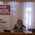 Σέρρες: Η Νιόβη Παυλίδου παρουσίασε τους υποψηφίους συμβούλους