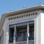 Προτάσεις Επιμελητηρίου Σερρών για τις περιφερειακές εκλογές και Δημοτικές εκλογές
