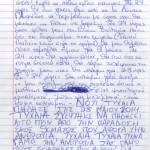 Μια μαθήτρια εκφράζει την αγανάκτηση της για τις πανελλήνιες, με αφορμή την αυτοκτονία