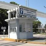 Αμερικανοί και Σέρβοι ήθελαν να κλείσουν το εργοστάσιο ζαχάρεως στις Σέρρες