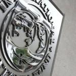 Σήμερα συνεδριάζει το ΔΝΤ για τη δόση των 3,5 δισ.