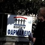 Σταϊκούρας: Στο τέλος 2014 οι οφειλές ΕΟΠΥΥ θα είναι μικρότερες από πέρυσι