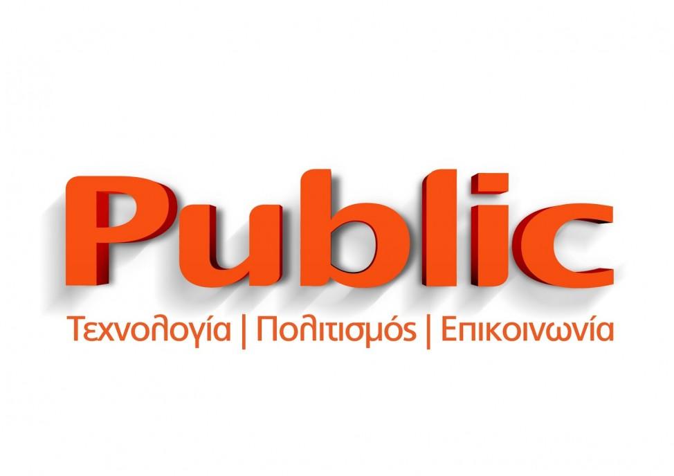 PUBLIC-LOGO-3D_F_onWHITE