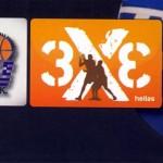 Τουρνουά μπάσκετ 3Χ3 στην Σέρρες