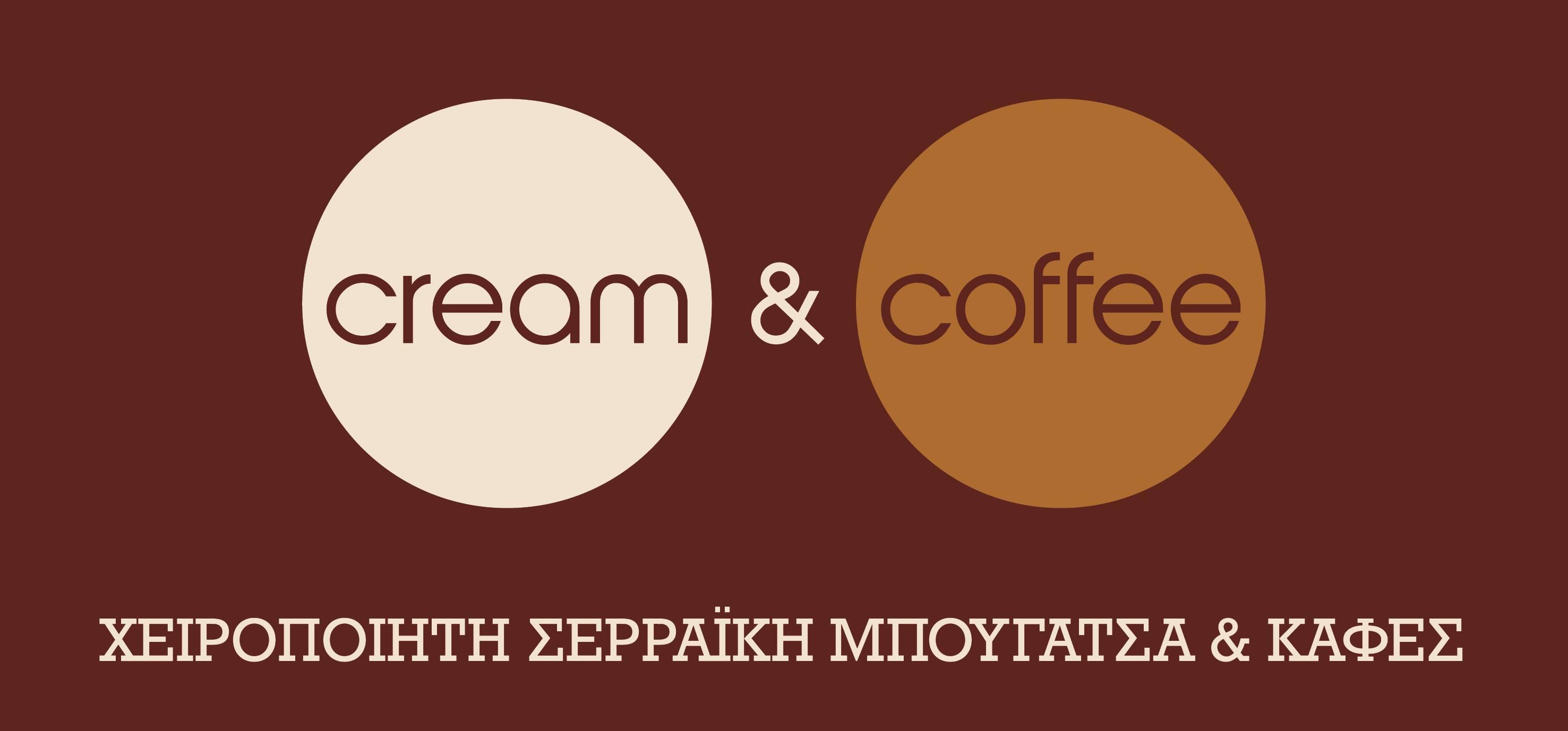 creamandcoffee