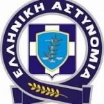 Μηνιαία δραστηριότητα των Αστυνομικών Υπηρεσιών Κεντρικής Μακεδονίας του μήνα Απριλίου 2014