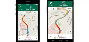 Google Maps: Μεγάλο update!