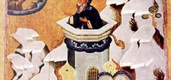 Εορτή του Οσίου Συμεών, του Θαυμαστορείτου