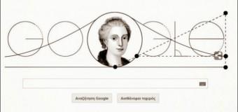 H Google τιμά τη φιλόσοφο και μαθηματικό Maria Gaetana Agnesi