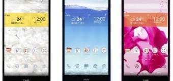 "LG Isai: Ανακοίνωθηκε επίσημα η Ιαπωνική έκδοση του LG G3 (;) με οθόνη 5.5"" QHD"