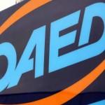Τέσσερα νέα προγράμματα ξεκινά ο ΟΑΕΔ