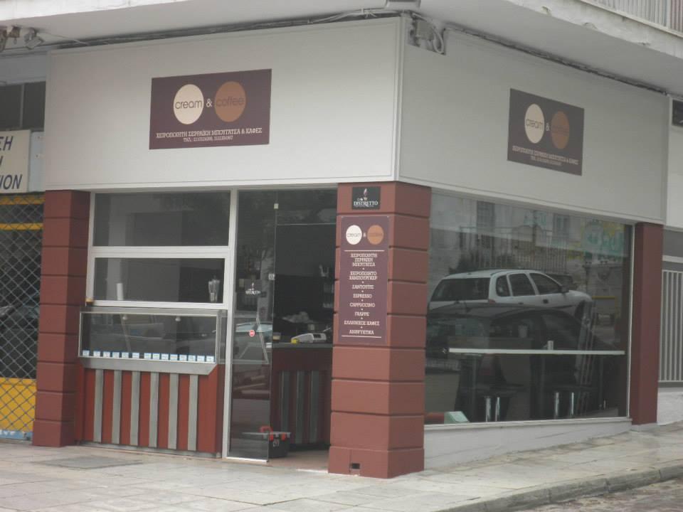 serraikimpougatsa1