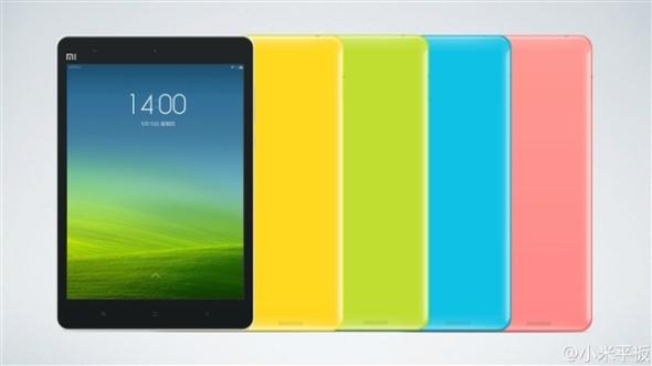 xiaomi_tablet_1
