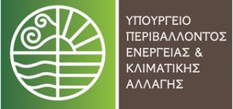 Παράταση προθεσμιών απογραφής σημείων υδροληψίας