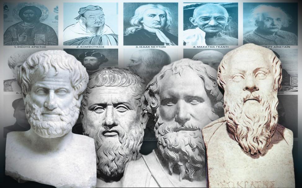 Αρχαίοι-Έλληνες