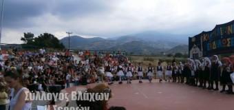3η Παιδική Χορευτική Συνάντηση,στο Νέο Σούλι Σερρών
