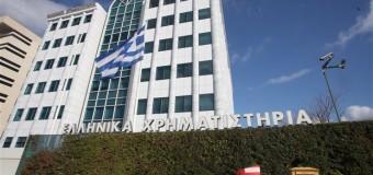 Ανοδικά κινείται το Χρηματιστήριο Αθηνών την Τετάρτη