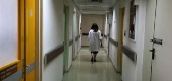 Επιστροφή χρημάτων από τον ΕΟΠΥΥ για νοσηλία σε ιδιωτική κλινική