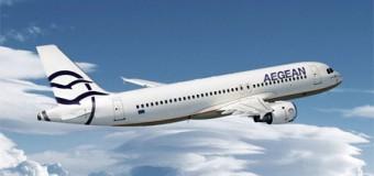 Eπαθαν σοκ οι επιβάτες της Aegean στην πτήση από Θεσσαλονίκη – Τι αλλόκοτο συνέβη μέσα στο αεροπλάνο